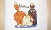 Валерьянка для кошек: как она действует и зачем нужна.
